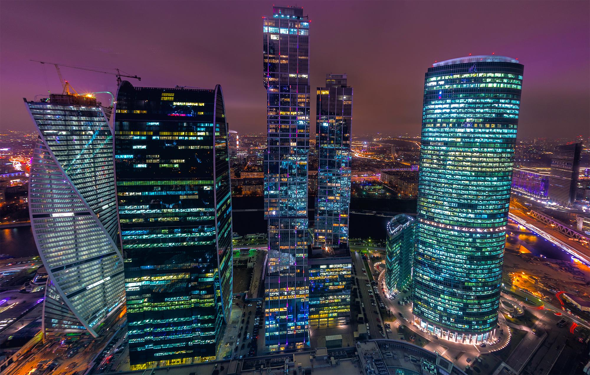 Москва-Сити взгляд изнутри