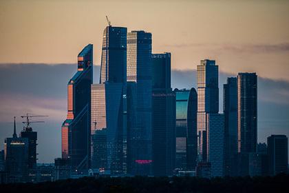 Международный деловой центр «Москва-Сити»